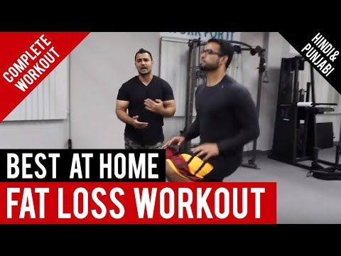 Best WEIGHT LOSS exercises to do at HOME ! Part-3 (Punjabi / Hindi)
