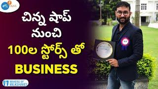 నువ్వు Calculated Risk తీసుకుంటేనే విజయం అందుతుంది | Rahul | Makers Of Milkshakes| Josh Talks Telugu