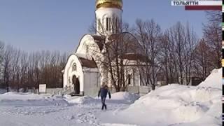 Влюбленная Пара из Тольятти Отправится в - перевод кругосветное путешествие