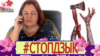 NAILS: #СТОПДЗЫК  Соколова Светлана