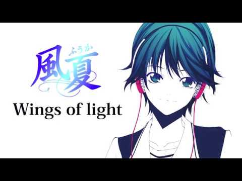 Wings Of LightED PV
