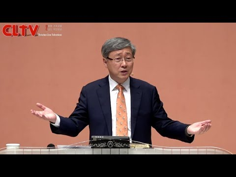 CLTV파워메시지 2018.10.14 주일설교 - 선한목자교회(유기성 목사) / '우리에게 자비를 베풀어 주십시오'