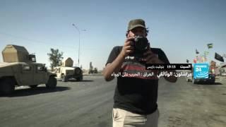 مراسلون: الوثائقي - العراق : الحرب على الهواء
