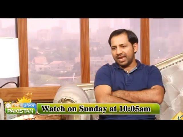Promo| Pakistan Team Captain| Sarfaraz Ahmed| RISE AND SHINE