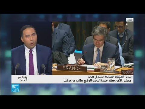 هل فرنسا قادرة على وقف المعارك في سوريا؟  - نشر قبل 8 ساعة