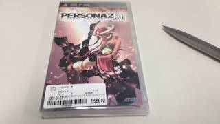 Persona 2: Eternal Punishment [IMPORT] - PSP - AMBIENT UNBOXING