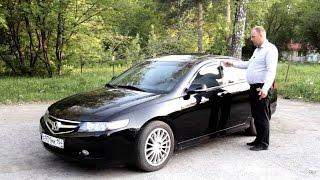 Продал Subaru, купил Honda Accord