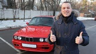 "видео: Тест драйв Bmw ""3"" e30 318i VANOMAS mobil"
