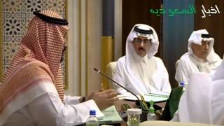مناقشة سمو ولي ولي العهد محمد بن سلمان لبعض الوزراء