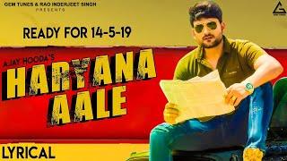 HARYANA AALE Lyrical AJAY HOODA New Haryanvi Songs Haryanavi 2019 New Haryanvi DJ Song 2019