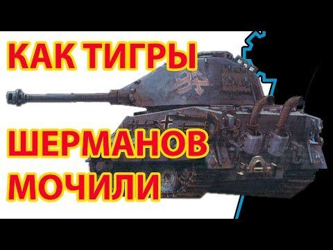 Прохождение Sudden Strike за СССР