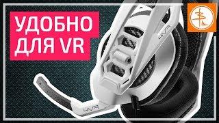 ОБЗОР Plantronics RIG 4VR - ИГРОВЫЕ НАУШНИКИ для VR шлемов