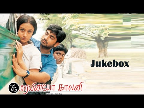 7G Rainbow Colony Tamil Movie Audio Jukebox (Full Songs)