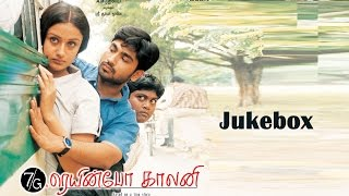 7G Rainbow Colony Full Movie Audio Jukebox | Ravi Krishna | Soniya Agarwal