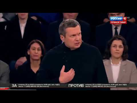 Владимир Соловьев:  Нас, евреев, спасал армянский царь Тигран .