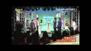 まいど!ジャーニィ~ 2014年3月11日 140311 トークテーマはロケ!関西...