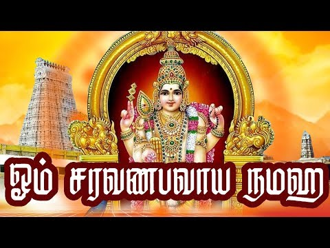 Powerful Murugan Devotional Songs | Om Namo Saravanbhava | Best Tamil Devotional Songs
