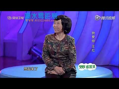 ***你有一封信*** ***王红,我爱你!*** ***做了43年的小三!***完整版