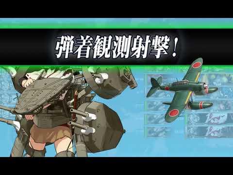 【KanColle】 E-3 Hard Part 3: Defeat the Aircraft Carrier Princess (Pre-Final) [Fall 2017 Event]