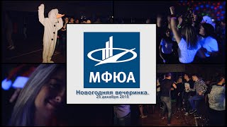 MFUA New Year Party 2016
