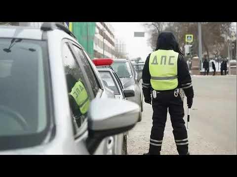 Почему не надо предъявлять полис ОСАГО инспектору ДПС