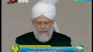 Khilafat Centenary Jalsa Salana UK - Friday Sermon - 4/6