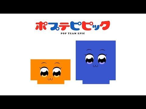 Pop Team Epic Vrc6 Remix