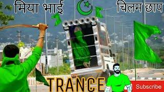 🔥Miya bhai tapori 🔥 chilam chap trance 2019 💯 mixing hard bass .dj zakir pathan