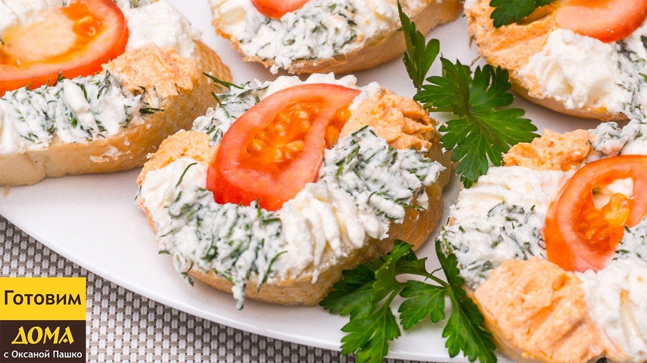 рецепт оригинальных бутербродов без запекания с фото