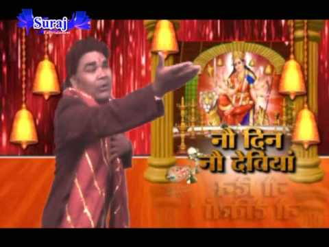 08.Nav Din Nav Raat Mai Dihe Darshan Video song Sikandar Suhana Navratri Video Song 2015