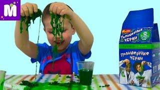 Полимерные черви проводим химический опыт дома