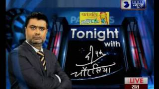 Tonight with Deepak Chaurasia: Why is government not ending the Hajj subsidy?
