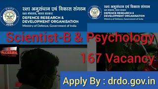 DRDO Scientist-B & Psychology Recruitment 2020/ DRDO RAC Scientist/Psychology Recruitment 2020