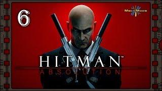 ☠ Hitman: Absolution ⊹ ч.6 ᄽ Спасайся бегством (продолжение)