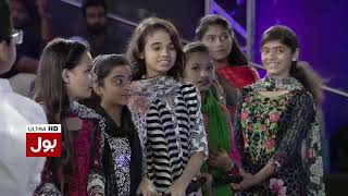 Game Show Aisay Nahi Chalay Ga - 21st October 2017 | Full Episode