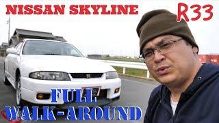 Nissan Skyline GTR R33 V-Spec for sale JDM EXPO (1088, s8246)