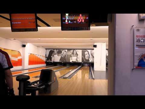 Taroko Bowling Alley New Taipei City Taiwan