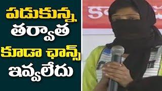 అవసరం తీరాక కూడా అవకాశాలు ఇవ్వలేదు |  Press Meet Over Casting Couch in Tollywood | ABN Telugu