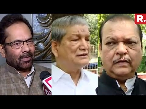 Mukhtar Abbas Naqvi, Harish Rawat And Subodh Kant React On Rahul's Sangh Attack