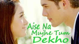 Dil Mein Chhupa Loonga  Wajah Tum Ho  Video Song Korean Mix By Captain Rahman