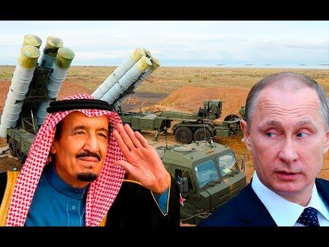 """""""Грозные"""" С 300 и С 400 не помогут: Саудовская Аравия отказалась покупать российские ЗРК"""