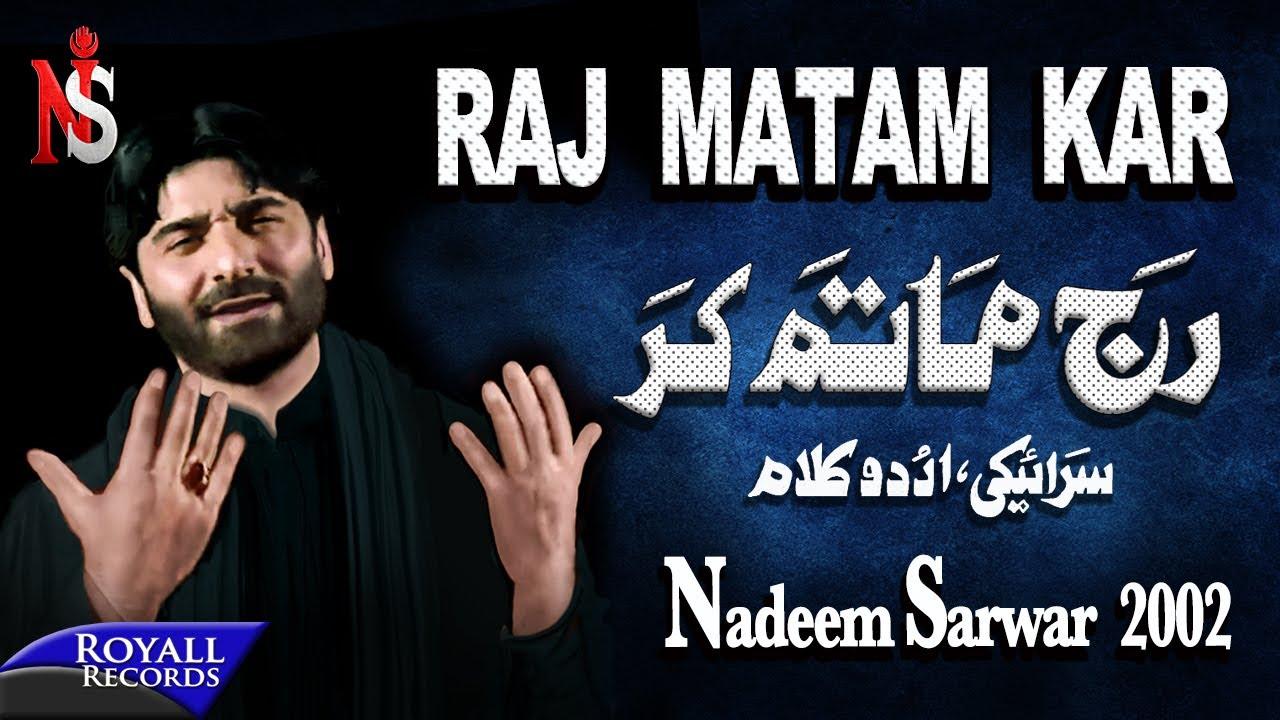 Nadeem Sarwar   Raj Matam Kar   2002