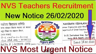 NVS New Most Urgent Notice जारी, Teachers Recruitment से जुड़ा हुआ, Navodaya Vidyalaya Samiti TGT PGT