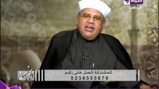 شاهد.. حكم الدين في تقليد الموضة