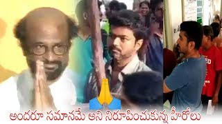 Rajinikanth and Vijay Real Nature | Tamil Nadu Elections | Daily Culture