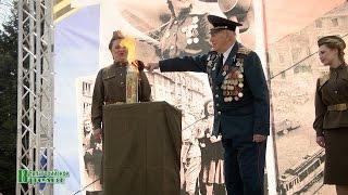 71-я годовщина освобождения Евпатории от немецко-фашистских захватчиков(