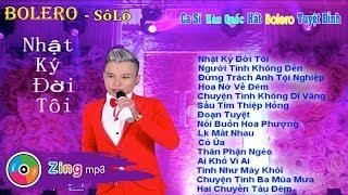 Nhật Ký Đời Tôi - Lâm Chu Min (Album)