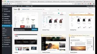 Плагин AdmitadGoods, плагин WordPress для работы с admitad.com