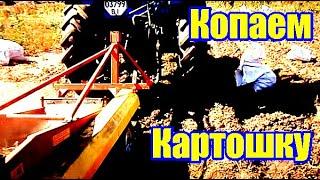 Трактор ЮМЗ копает картошку. Польская картофелекопалка. Уборка картофеля.(ПОМОГИТЕ развиться детскому каналу, переходите по ссылке и смотрите ролик https://www.youtube.com/watch?v=EYZdXGA5qGA При..., 2014-08-18T12:49:29.000Z)