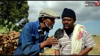 HDMONA - መዕቆሪ የብሉ ብ ግርማይ ሞኮነን (ጅግኑ)  MeEqori Yeblu by Ghirmay Mokonen - New Eritrean Comedy 2018